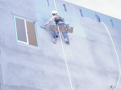 """Cách chống thấm tường nhà ngoài trời """"chuẩn không cần chỉnh"""".1"""