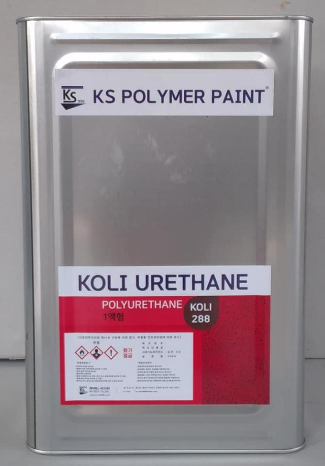 Sơn chống thấm Koli Urethane là gì?